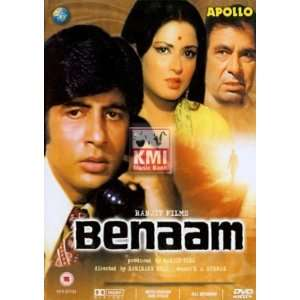 (1974) (Hindi Film / Bollywood Movie / Indian Cinema DVD) Amitabh