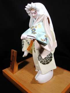 Stunning Hakata Doll Of Kabuki Lion Dance Made By Kazuy