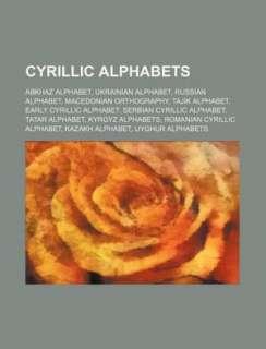 Early Cyrillic Alphabet by Source Wikipedia, Books LLC, Wiki Series