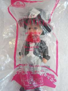 McDonalds Madame Alexander MAD HATTER Doll #2 Happy Meal Toy 2010 NIP
