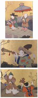 Japanese GOLD Imperial Folding Screen BYOBU Painting