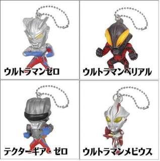 Ultraman Mebius Gashapon Mascot Zero Tekutagia 4 Figure