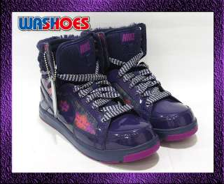 2011 Nike Womens Air Troupe II Mid Purple Grape Berry US 6~8.5