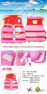 Hello Kitty Life Jacket Vest Kids Girl Adult 30~120LBS
