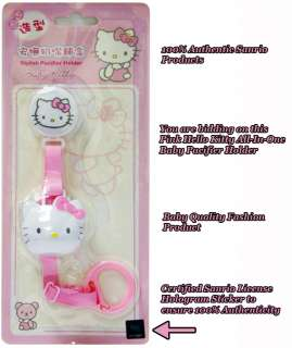 Hello Kitty Baby Pacifier Soother Chain Strap Holder Clip Cover