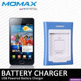 Momax USB Powered Slim Smart Battery Charger Galaxy S2 SII i9100