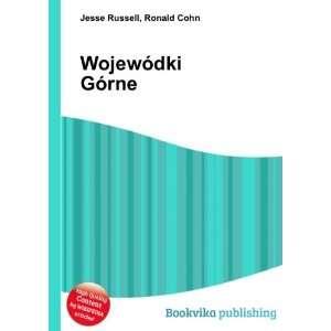 Wojewódki Górne Ronald Cohn Jesse Russell Books