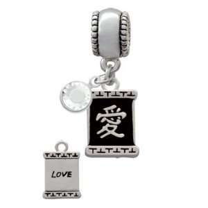 Chinese Character Symbols   Love Charm European Charm Bead Hanger with