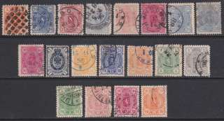 Finland 19th Century collection 19 diff cv $72