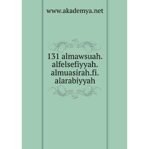 .alfelsefiyyah.almuasirah.fi.alarabiyyah www.akademya.net Books