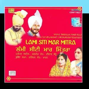 Lami Siti Mar Mitra: Various Artists: Music