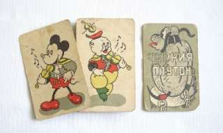 DISNEY PLUTO MICKEY MOUSE ANTIQUE PLAYING CARDS GAME