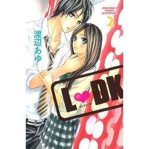 DK Vol.2 [Japanese Edition] (9784063416503): Ayu Watanabe: Books