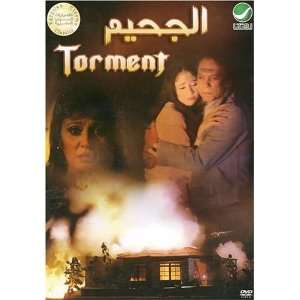 ): Adel Emam, Madiha Kamel, Shereen, Mohamed Radi: Movies & TV