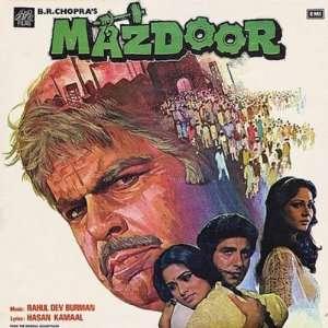 Dilip kumar, Raj Babbar, padmini kolhapure, Ravi Chopra Movies & TV