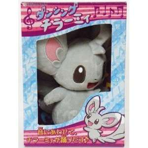 Pokemon Center Sound Activated Dancing Plush Doll Pokedoll