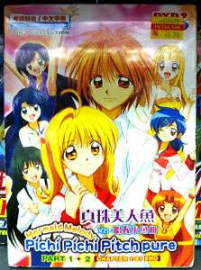 Mermaid Melody Pichi Pichi Pitch + Pure 1 91End 4Dvd