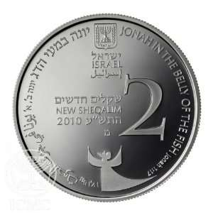State of Israel Coins Jonah In The Whale   Silver Proof