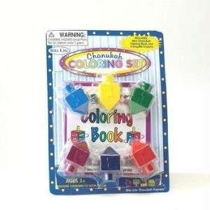 Draydel Shaped Crayons and Mini Coloring Book