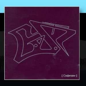 Safizam SAF Music