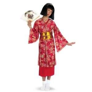 Geisha Girl Child Costume Toys & Games