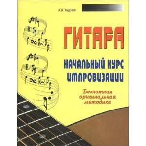 Gitara Info Akordi http://www.popscreen.com/tagged/gitara-akustyczna