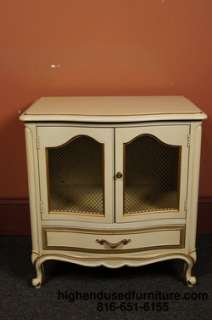 DREXEL Touraine French Provincial Cabinet Nightstand