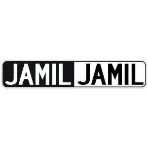 NEGATIVE JAMIL  STREET SIGN