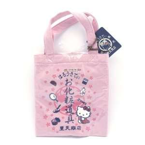 Sanrio Hello Kitty 7 x 7.5 Fabric Tote Bag Toys & Games