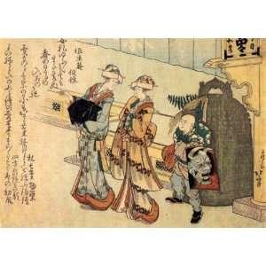 6 x 4 Greetings Birthday Card Japanese Art Katsushika