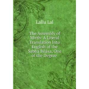 sa, One of the Degree of Honor Hindí Text Books Lallu Lal Books