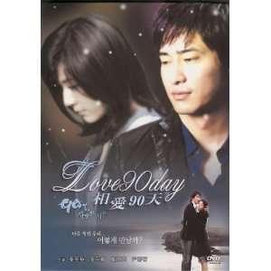 www amazon com korean tv series emperor subtitles dp b0 korean tv ...