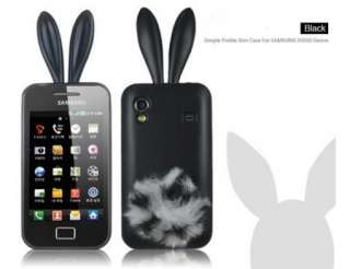 Black Rabbit Tail Ear Silicone Soft Back Cover Case Samsung Galaxy Ace