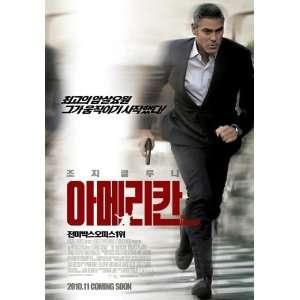 The American Poster Movie Korean B (11 x 17 Inches   28cm x 44cm
