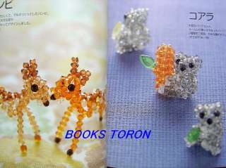 Motif Beads DOG CAT DOLPHIN/Japanese beads Book/011