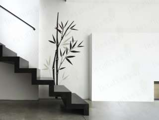 Large Bamboo tree Branch Vinyl Wall Decal Sticker Decor