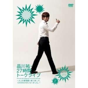 Jikan Talk Live 2 2030 2300 [Japan DVD] YRBN 90330 Movies & TV