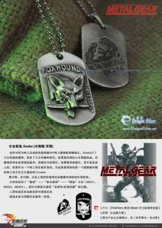Metal Gear Solid Snake foxhound Tag & necklace
