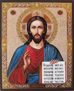 Jesus, Greek Orthodox Icon Prayer (Cardboard, 10x12cm or 4x5in)