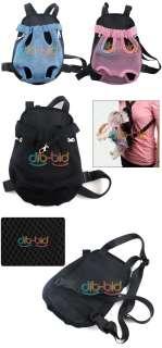 Cat Pet Puppy Dog Nylon Net Color Travel Front Carrier Backpack Bag