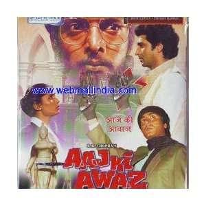 Aaj Ki Awaz Raj Babbar, Smita Patil, Nana Patekar, Ravi