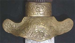 ANTIQUE CHINESE RIVER PIRATE SWORD C1850