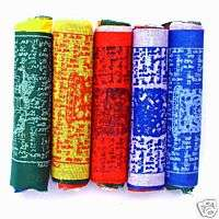 50 Tibetan Buddhist COTTON PRAYER FLAGS