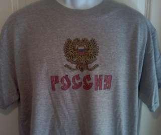 RUSSIA Hockey IIHFL Throwback T Shirt Grey XX Large
