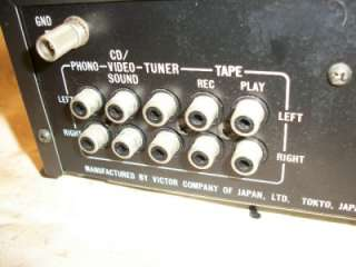 JVC AX 11BK STEREO INTEGRATED AMPLIFIER WITH PROBLEMS
