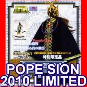 Saint Seiya Cloth Myth Campaign POPE SHION SION HK LTD