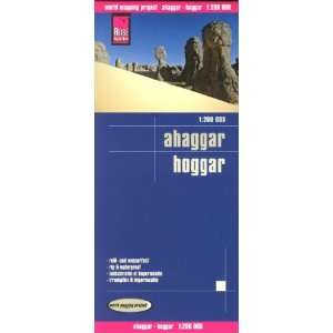Ahaggar (Hoggar, Algeria) 1:200,000 Travel Map, GPS