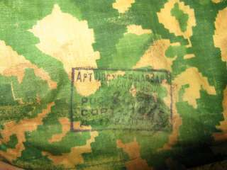 RARE 1945 WW2 RUSSIAN RED ARMY CAMO CAMOUFLAGE UNIFORM