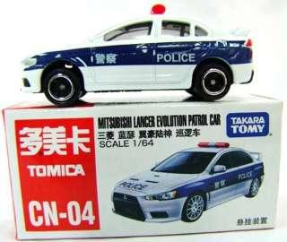 パトカー新品 TOMICA CN 04 MITSUBISHI LANCER EVOLUTION PATROL CAR