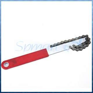 Bike Bicycle Chain Whip Cassette Sprocket Removal Tool